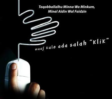 'Ied Mubaraq